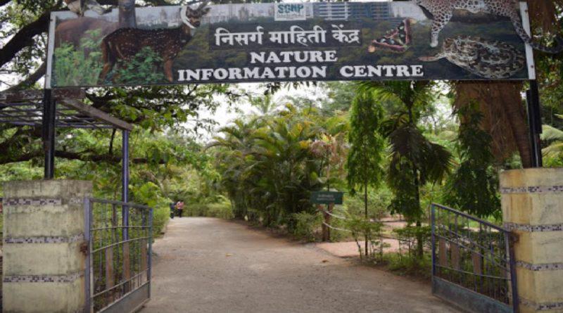 Park Nature Information Centre