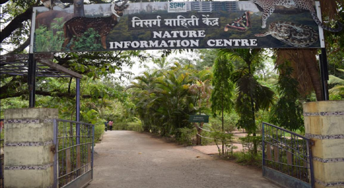 Park Nature Information Centre