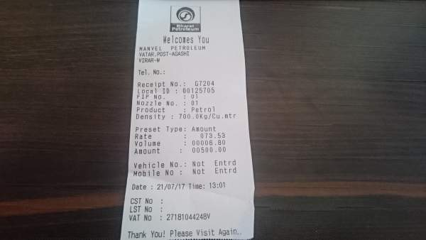 Petrol Station Receipt