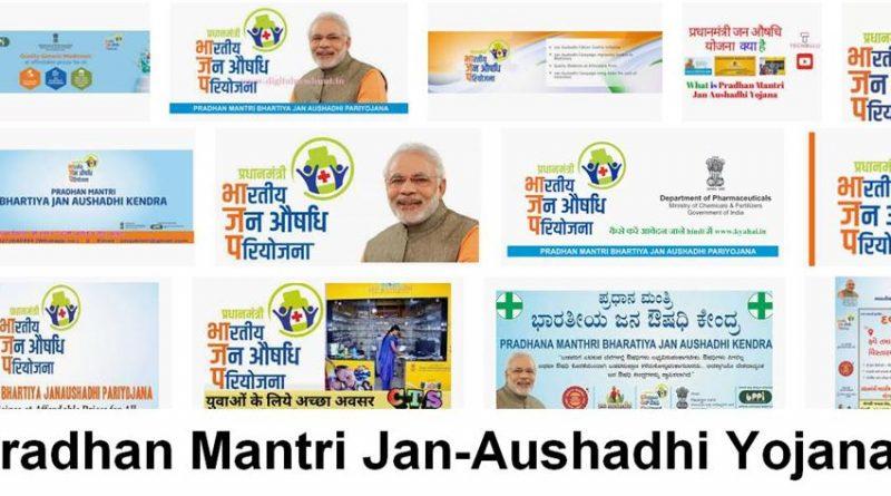 Pradhan Mantri Jan-Aushadhi Yojana