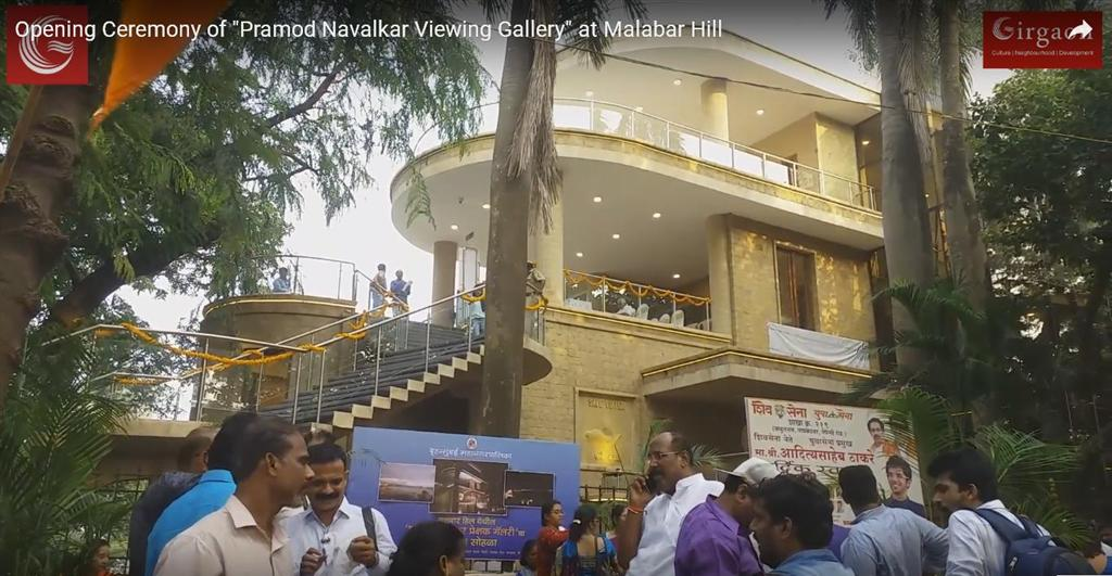 Pramod Navalkar Viewing Gallery