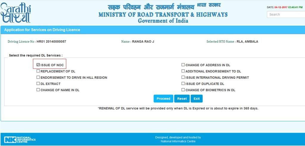 Online Renewal Process of Permanent Driving License - Mumbai
