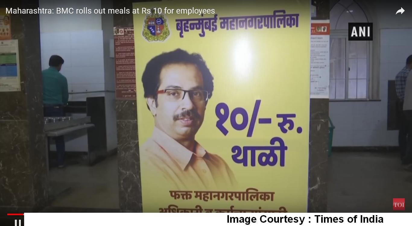 Rs.10 Thali For BMC Employees