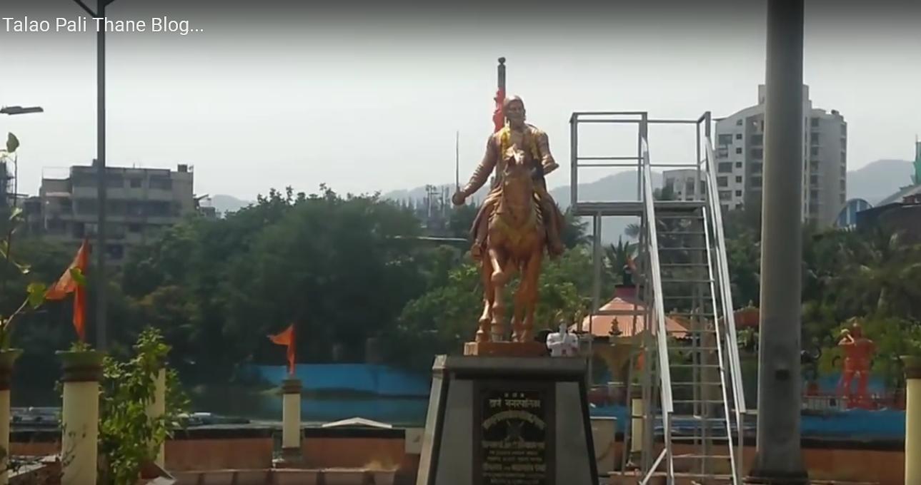 Shivaji Smarak Statue Masunda Lake