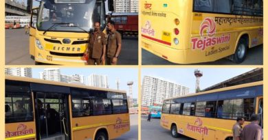 Tejaswini Yellow Buses