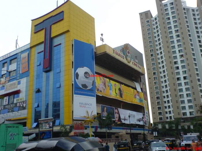 Thakur Mall Shopping Centre