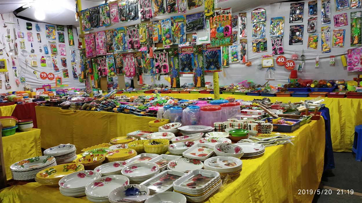More Toys Shops Inside