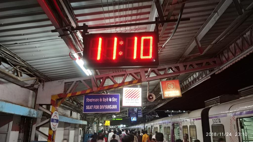 Digital Clock On Platform