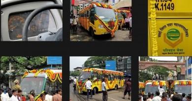 Vasai Virar Municipal Transport Buses