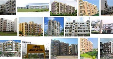 Vasind Colleges