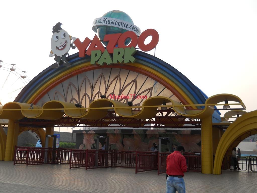 Yazoo Park Entrance