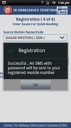 UTS Registration SMS Confirmation
