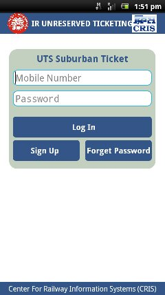 UTS Mobile Signup Screen