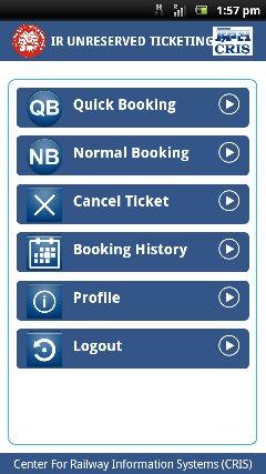 Ticket Booking Inside Main Menu